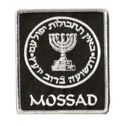 Patche écusson thermocollant Mossad