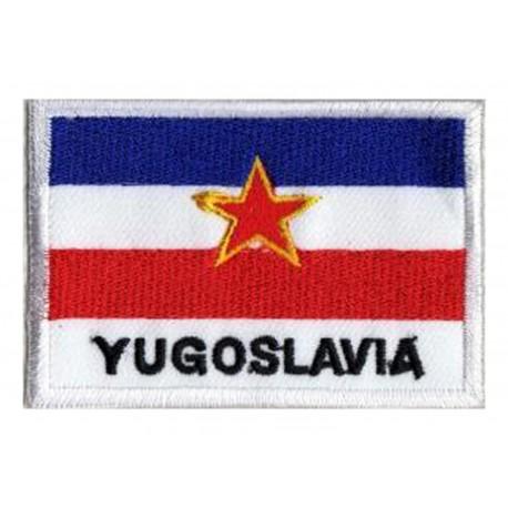 Flag Patch Yugoslavia