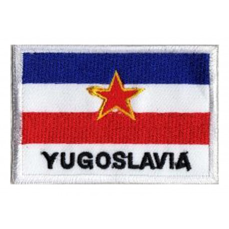 Patche drapeau Yougoslavie