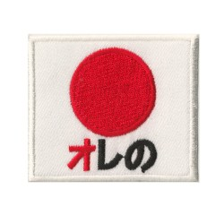 Iron-on Flag Patch Japan