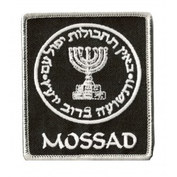Patche écusson thermocollant Mossad