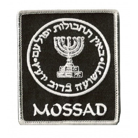 Iron-on Patch Mossad