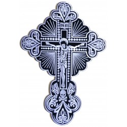 Patche dorsal thermocollant Croix Crucifix