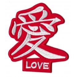 Patche écusson Amour en Chinois mandarin