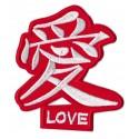 Parche termoadhesivo Amor en chino