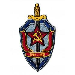 Patche écusson KGB Russie thermocollant