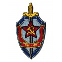 Iron-on Patch KGB Russia